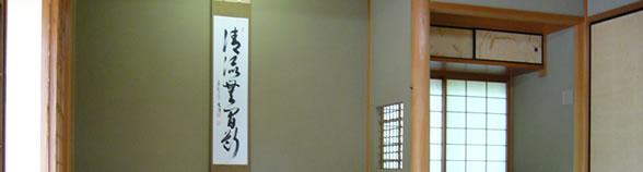 京都での和室リフォームをするには?気をつけておくべきポイントと得する情報を解説します!