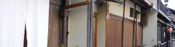 空間リノベーションで京都の空き家を活用しよう!